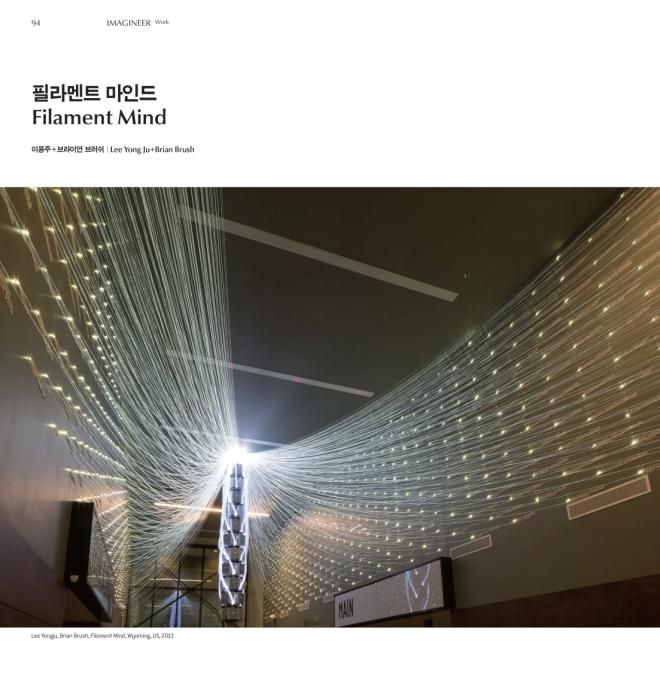 filament mind pdf-1